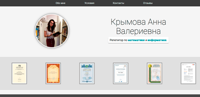krymova.zzz.com.ua screenshot